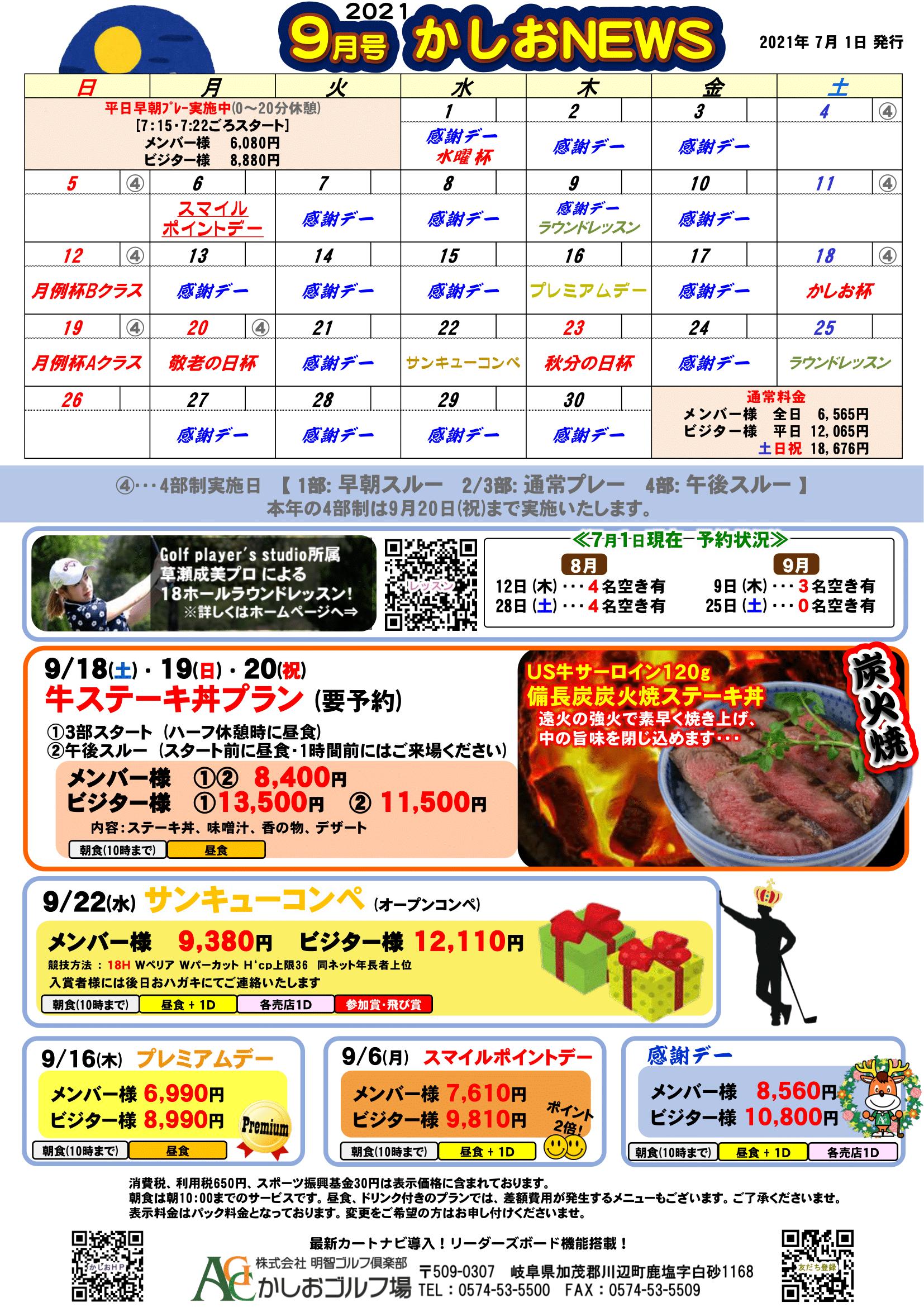 TAG index